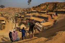 سوپای میانمار خرایە لیستی ڕەشی نەتەوەیەکگرتووەکان