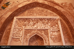 Detail shows a mihrab of the Imam Hassan (AS) Mosque in central Iran