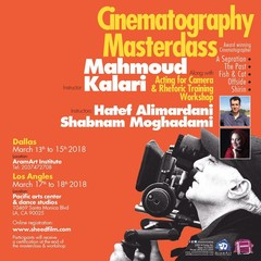 A poster Iranian cineastes' educational programs in Dallas and Los Angeles