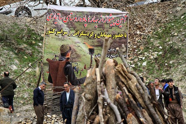 İran'daki Kürtler arasında Nevruz geleneği