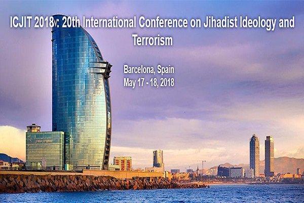 کنفرانس بینالمللی ایدئولوژی جهادی و تروریسم برگزار می شود