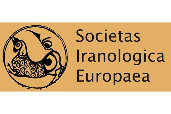 نهمین کنفرانس اروپایی مطالعات ایرانی  برگزار میشود