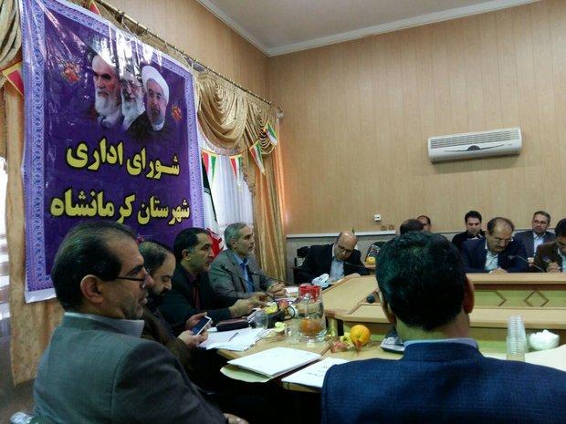 آمادهسازی ۱۴۸۴ کلاس درس برای اسکان مسافران نوروزی در کرمانشاه
