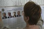 بوتين يحصل على 73,9% من الأصوات