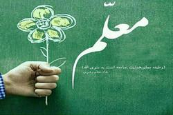 ۵۰۰ بازنشسته فرهنگی در خراسان جنوبی تجلیل میشوند