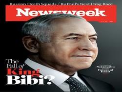 نیوزویک و نتانیاهو