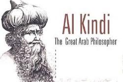 کنفرانس بینالمللی الکندی و اسلام برگزار می شود