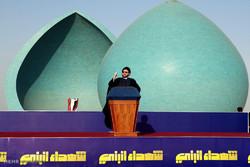 مراسم روز شهید عراق و سالگرد شهادت آیت الله حکیم