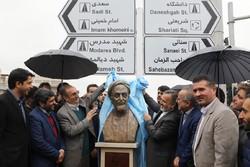 میدان سعدی مشهد بازگشایی شد