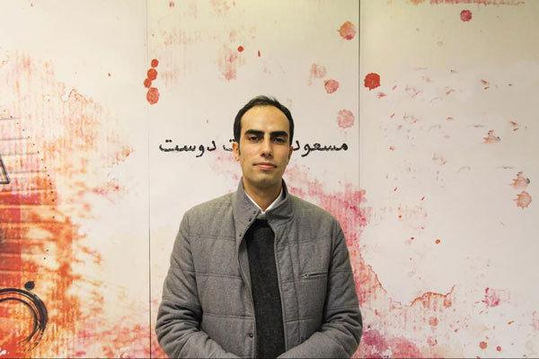مسعود سخاوت دوست