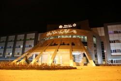 بیمارستان آیت الله هاشمی رفسنجانی