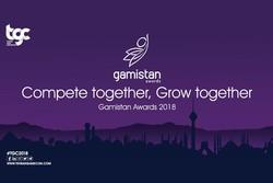 رقابت بازیهای رایانهای گیمیستان