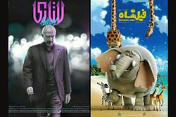 «لاتاری» و «فیلشاه» در شهرهای فاقد سینما اکران میشوند