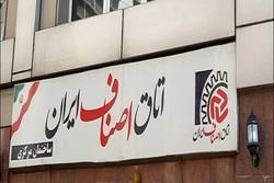 انتخابات هیئت رئیسه اتاق اصناف شوش برگزار شد