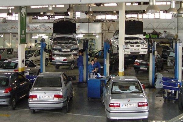 کشیک نوروزی تعمیرکاران خودرو تا پایان تعطیلات