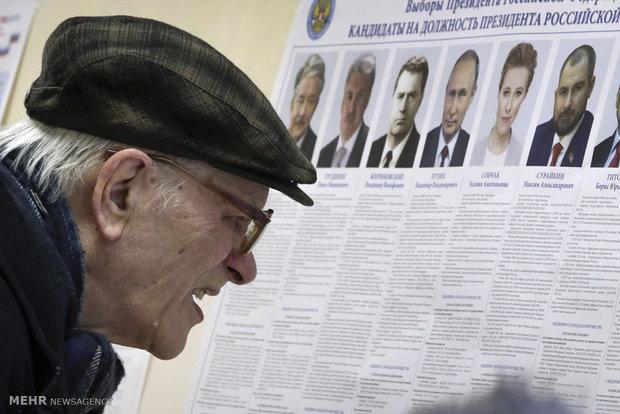 انتخابات ریاست جمهوری روسیه