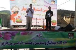 مراسم استقبال از بهار در محله کوی عرفان گرگان برگزار شد