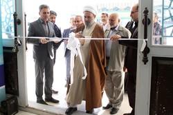 آغاز به کار نمایشگاه ربیع الانام در مسجد جمکران