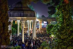 مراسم بدء السنة الفارسية الجديدة من مدفن حافظ الشيرازي /صور