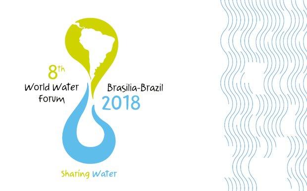برزیل میزبان هشتمین دوره اجلاس جهانی آب