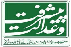 مردم و مسئولان با غیرت ومتعصبانه از کالای ایرانی حمایت کنند
