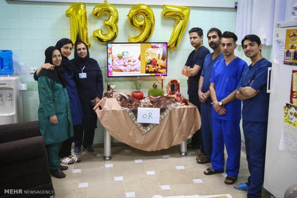 تحویل سال در بیمارستان امام رضا لارستان
