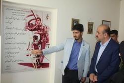 شهردار قزوین از خانه موزه شهید بابایی قزوین دیدن کرد