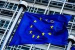 یورپی یونین کے وزراء خارجہ کا مشترکہ ایٹمی معاہدے کے بارے میں اجلاس