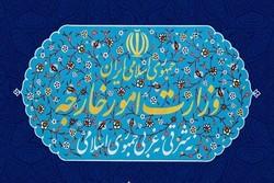 Iran summons Tajik envoy over anti-Iran accusations