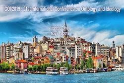 کنفرانس بینالمللی هستیشناسی و ایدئولوژی برگزار میشود