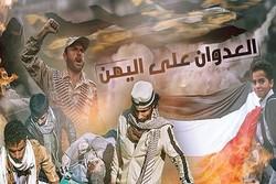 طيران العدوان السعودي يستهدف جنوده الهاربين من المعارك