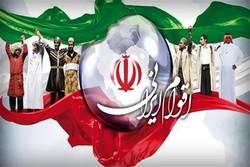 نوروز ، فرصتی برای تماشای رنگین کمان قومیت و زبانهای ایرانی است