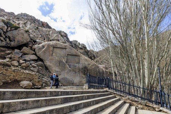 Hemedan'da Persler dönemine ait tarihi bir yazıt