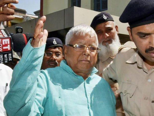 لالو پرساد یادو کو سات سال قید اور 30 لاکھ روپے جرمانہ کی سزا