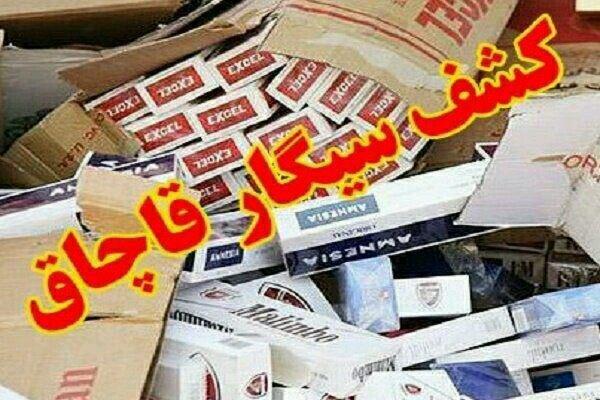 کشف ۱۶۰ هزار نخ سیگار خارجی قاچاق در چرداول