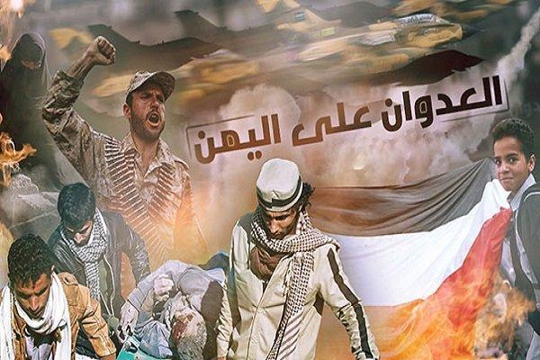 واکاوی ابعاد شکست ائتلاف پوشالی سعودی در یمن