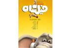 فروش ۱۰ میلیونی «فیلشاه» در یک شهرستان فاقد سینما