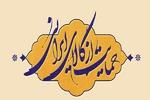 حمایت از کالای ایرانی گامی برای توسعه اشتغال است