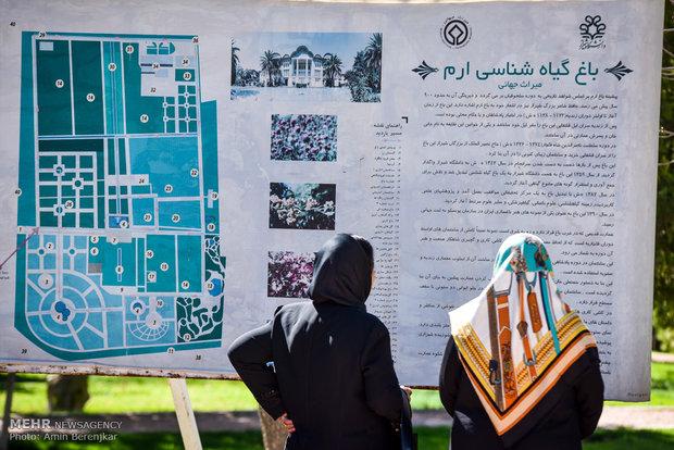 Tarihi Şiraz kentinde bayram gezisi
