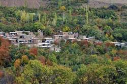 روستای دیدنی در سربیشه