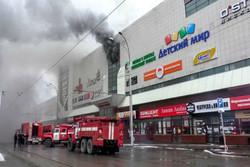 آتش سوزی در سیبری ۶۴ کشته برجا گذاشت/ کشته شدن وزیر وضعیت اضطراری روسیه