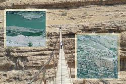 پل معلق  «دره خزینه» تخریب شد
