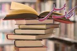 ۲۰ مدرسه استان همدان مجری طرح اعتکاف علمی هستند