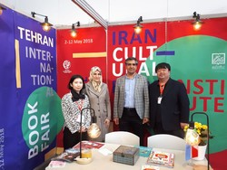 Tahran-Seul'dan kitap alanında büyük anlaşma