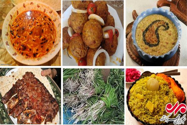 غذاهای محلی استان کرمانشاه