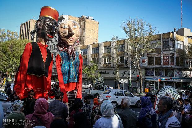 نوروزگاه تهران