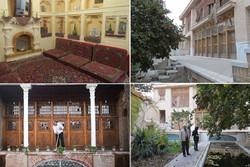 خانه های تاریخی