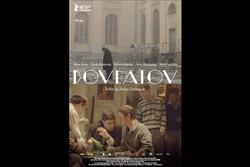 حضور برنده خرس نقره ای «برلین» در جشنواره جهانی فیلم فجر