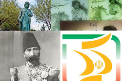 سریال سنجر خان