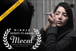 «روتوش» از اسپانیا جایزه گرفت